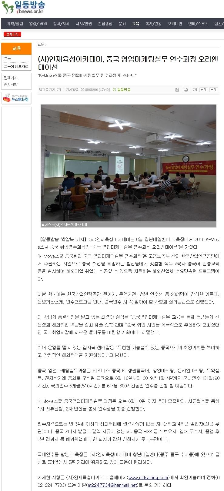 중국기사.jpg