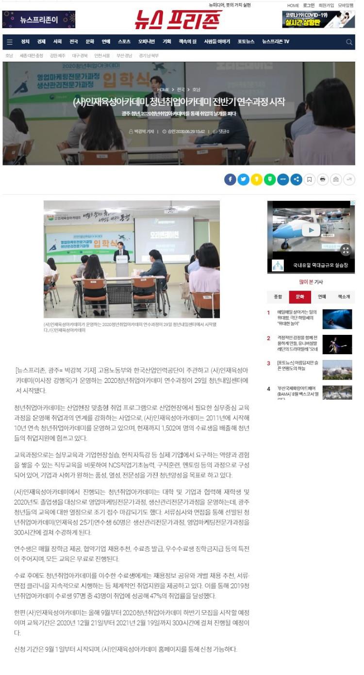 뉴스프리존1.jpg